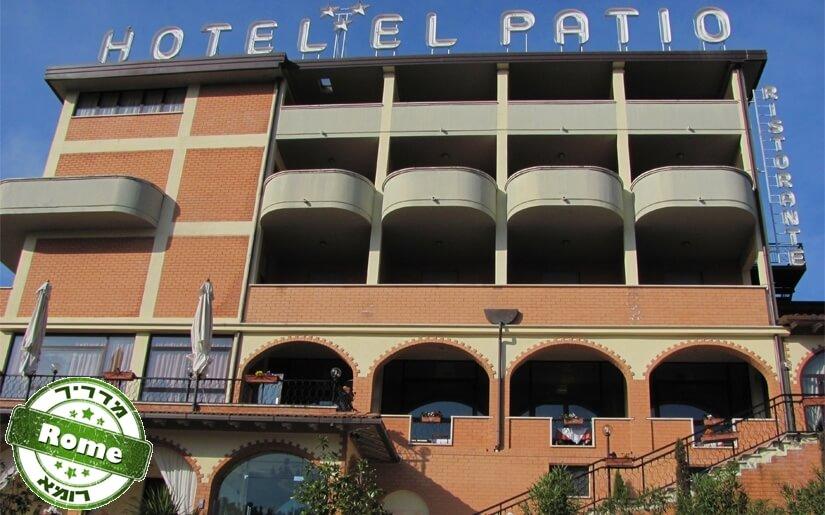 בית מלון מעולה ברמת אירוח של שלושה כוכבים מחוץ לרומא