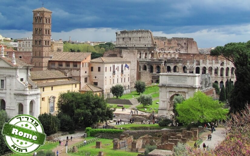 מדריך למטייל הישראלי ברומא