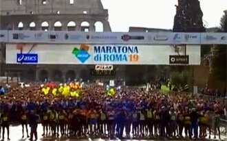 המרתון של רומא - Maratona Di Roma
