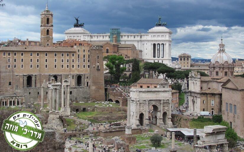 סיור מודרך בעברית בעתיקות הארכיולוגיות של רומא